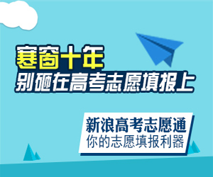 http://sinastorage.com/events.edu.sina.com.cn/events_edu/events/topic/92f9e626cd4f2c62e13108639eb5af32