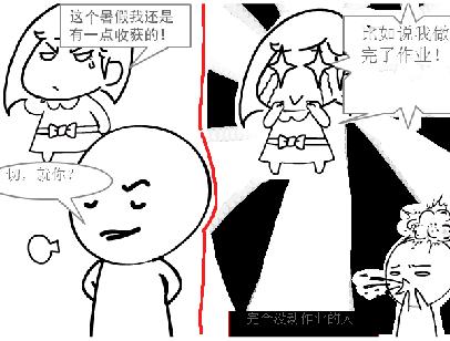 少数民族简笔画涂鸦