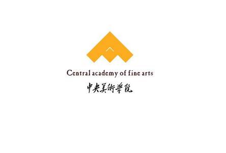中央美术学院 中央美术学院录取分数线,专业介绍,图片 新浪院校库