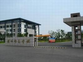 湖州师范学院