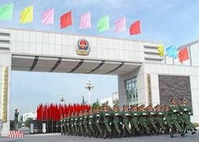 中国人民警察大学