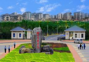 江西警察学院