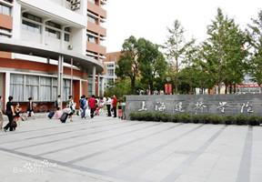 上海建桥学院