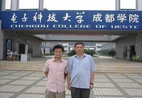 电子科技大学成都学院