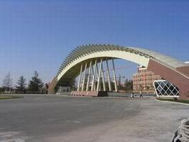 河南理工大学