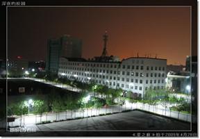 河北地质大学华信学院