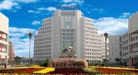 河南科技学院