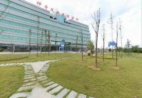 贵州医科大学神奇民族医药学院
