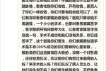 湖南岳阳200多名医生因家属逼医生下跪静坐抗议