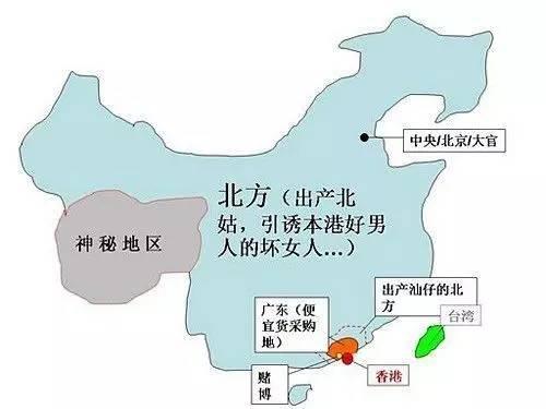 香港女人心中的中国地图
