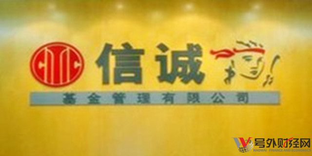 """""""蓝瘦""""""""香菇"""" 信诚旗下5只基金""""五年评级""""降级"""