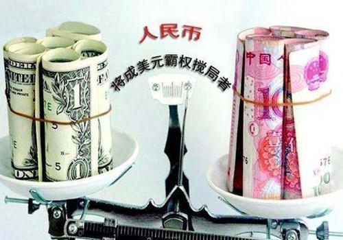 人民币升值,美元贬值,是谁在幕后作怪
