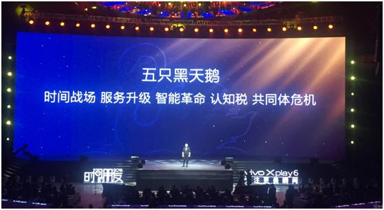"""欢迎关注""""创事记""""的微信订阅号:sinachuangshiji"""