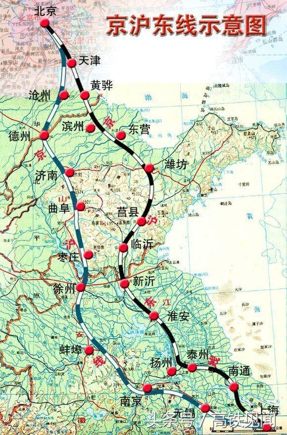 被误读的环渤海高铁