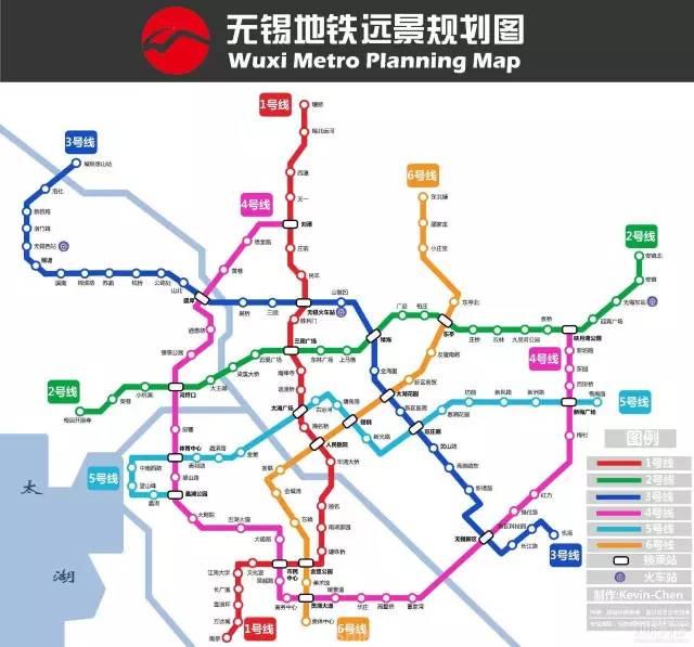 目前无锡地铁1号线,2号线已经开通,3号线预计2020年通车,4号,5号,6号