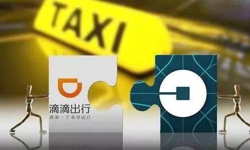 Uber有毒,滴滴困顿,共享汽车两大代表的危局