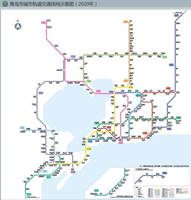 都是一个城市交通的新纪元 变革首选出行模式 青岛地铁规划共建设16条