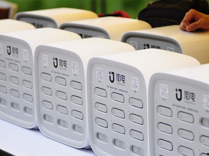 腾讯小米投资数亿的共享充电宝 为何被王思聪嘲笑?