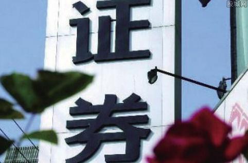 深市上市公司积极分红 769家公司近五年连续分红8000亿元