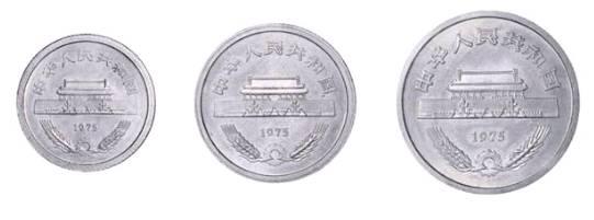 背面图案,1分为红小兵,2分为女社员,5分为钢铁工人,图案右下方是数字面值,左上方为汉语拼音书写的面值,具有鲜明的时代特征。