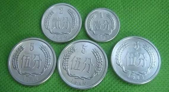 """""""五大天王""""可以说是硬分币收藏市场中比较炙手可热的币种了。""""五大天王""""分别是指1981年1分,1980年2分,1979年5分,1980年5分,1981年5分。"""