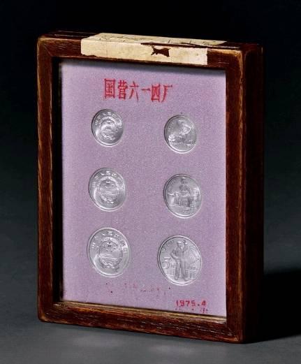 试样币并不是真正意义上的流通人民币。按照相关管理规定,试样币都不应该也不可能在市场上出现。