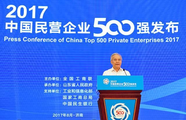 中国企业500强震惊国人!没有阿里腾讯