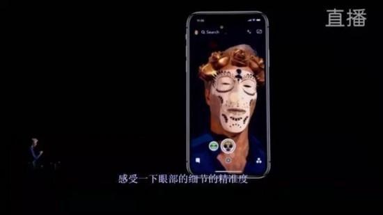 你真的愿意用只有人脸解锁的iPhone X 吗?