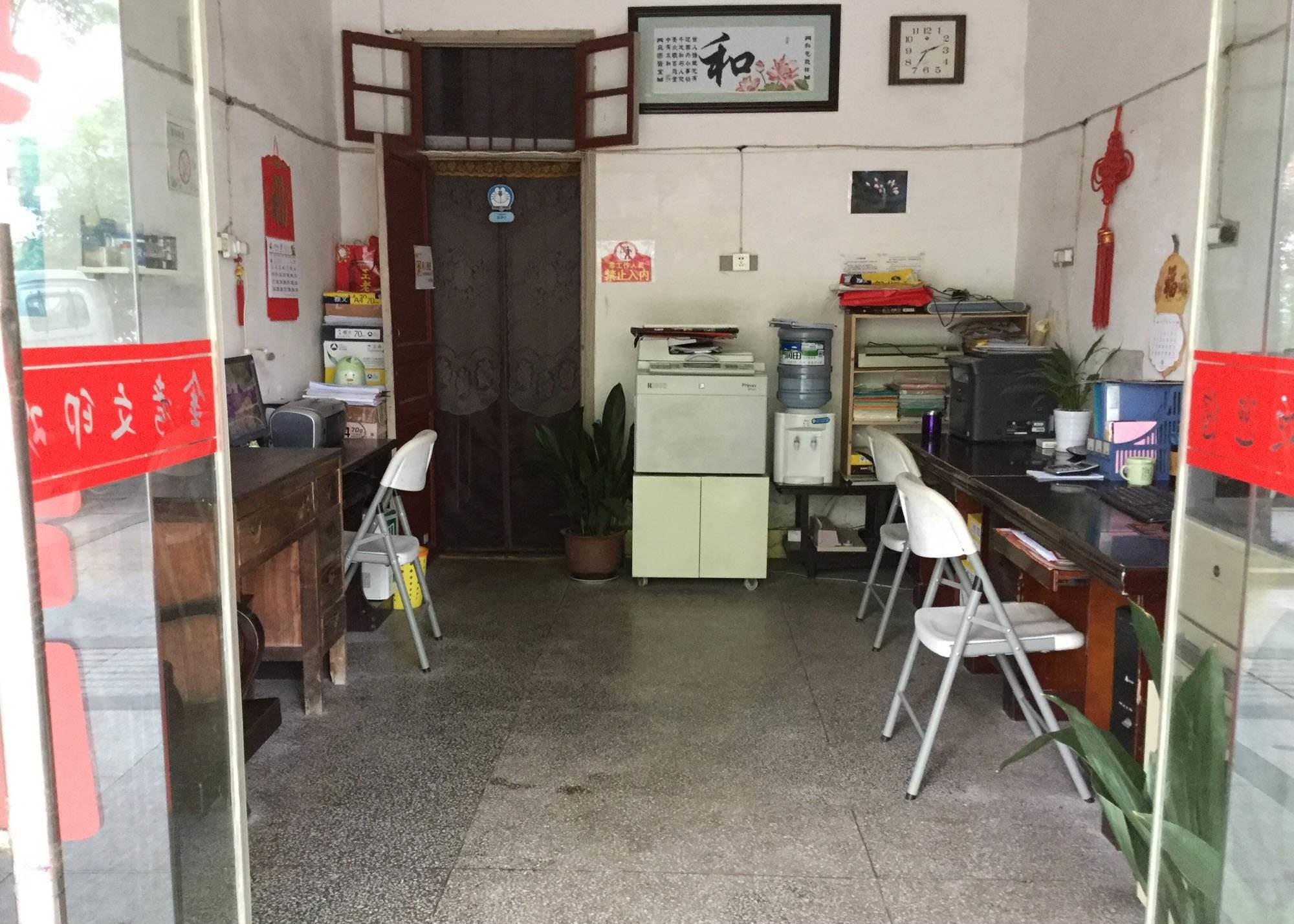 十个打印店8个新化人开,夫妻开店成标配北京普利建筑设计图片