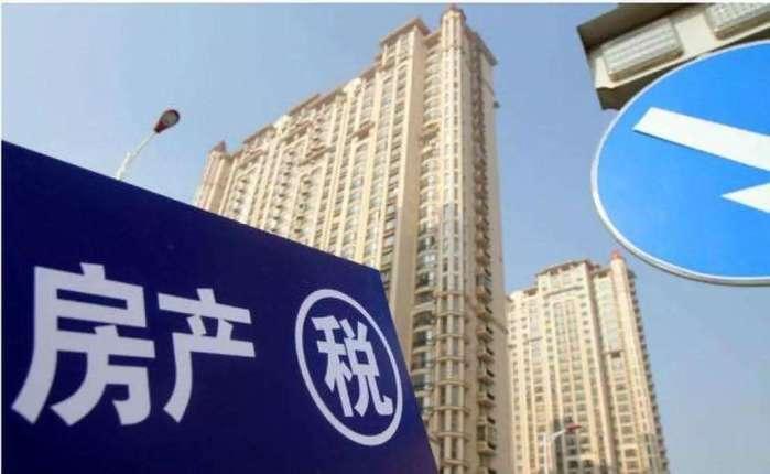 特朗普税改法案的通过,将加快中国房地产税的推出