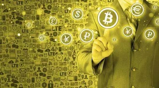 揭秘数字货币万亿市场的秘密?
