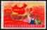 """★ 无产阶级文化大革命的全面胜利万岁(俗称""""大一片红"""")未发行邮票一枚"""
