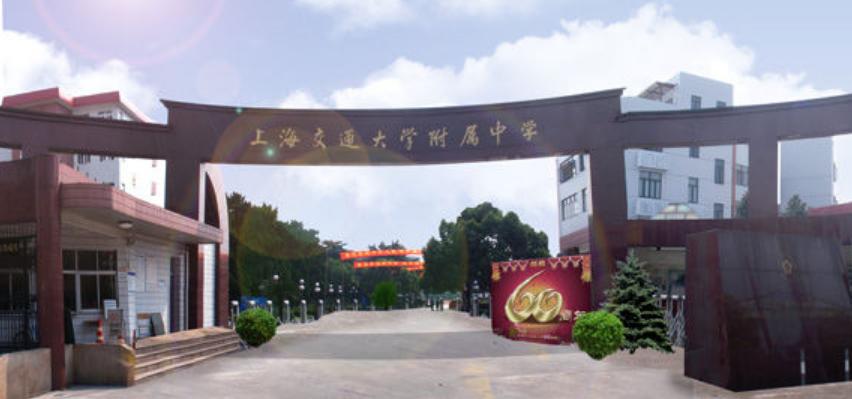 上海交通大学v工程工程国际部折图纸法a1中学图片