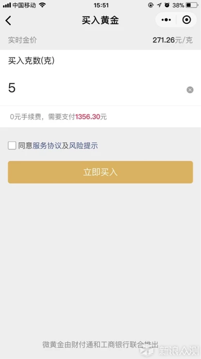 【持续更新】春节抢红包攻略:支付宝与QQ运动_新浪众测