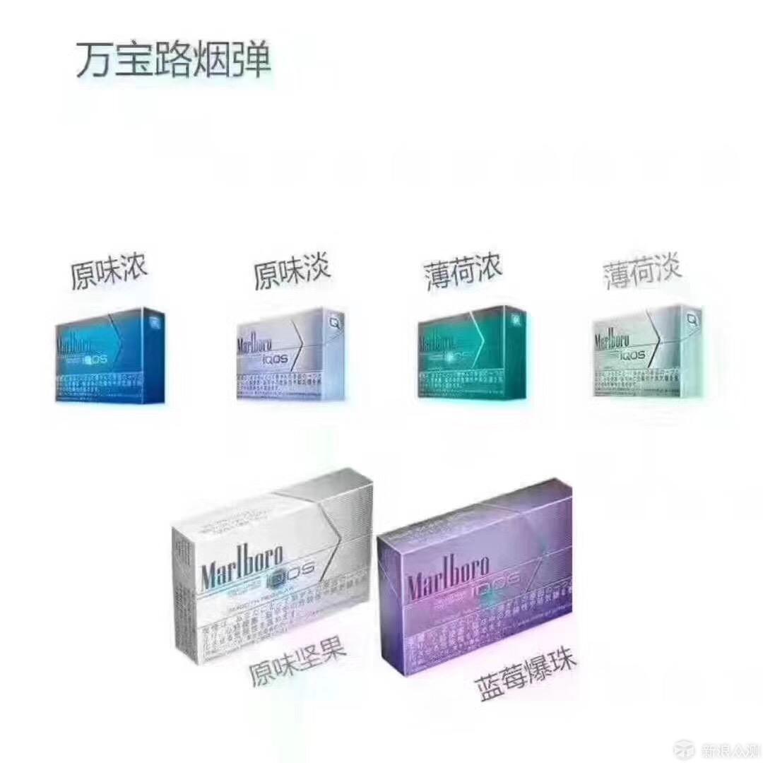 """远离二手烟,iqos电子烟已成为""""戒烟神器""""_新浪众测"""