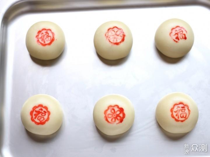 教你自制鲜花饼,简单易学,美味好吃_新浪众测