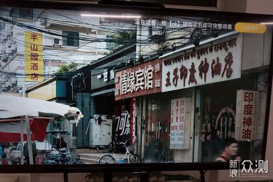 电视盒子与智能音箱的融合—海美迪视听机器人_新浪众测