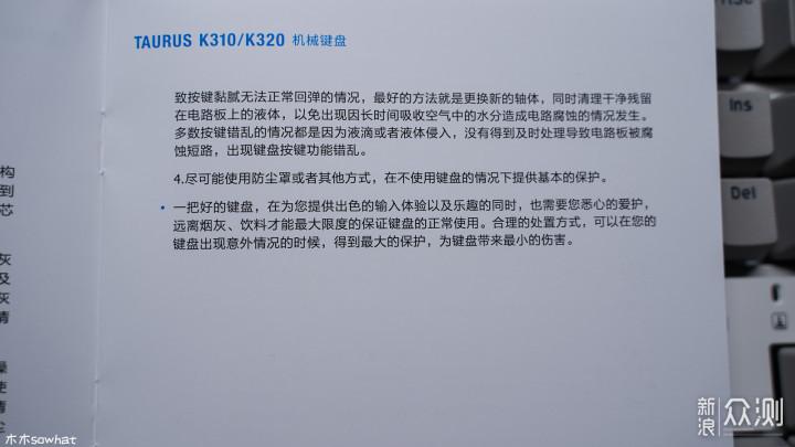 初遇杜伽K320,难能可贵的用心之作_新浪众测