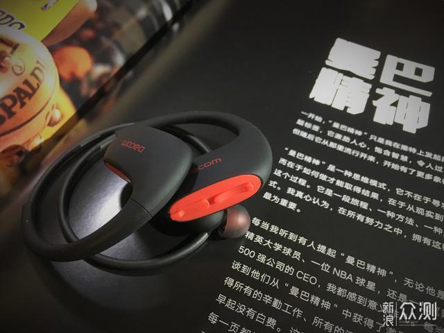 狂甩不掉,颜值爆表——Dacom L05运动蓝牙耳机_新浪众测