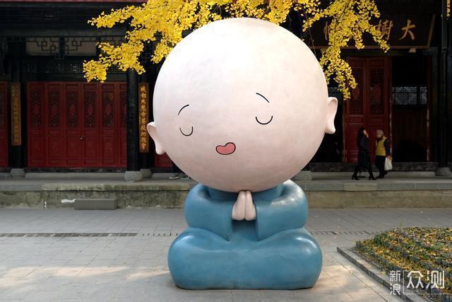 潇洒辣一回,一个福建人的成都快乐之旅_新浪众测