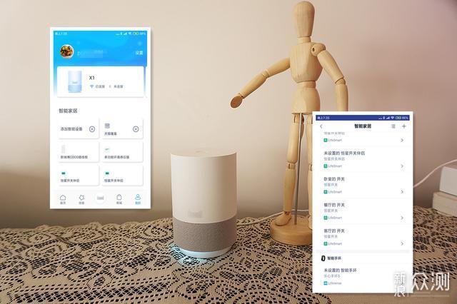 开启智能家居第一步,智能开关安装应用全体验_新浪众测