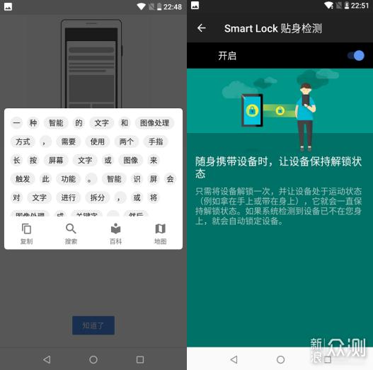 诺基亚3.1p上手 双摄合金还原经典诺基亚品质_新浪众测