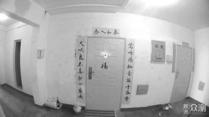 陌生人敲门,透过斑点猫智能猫眼再决定开门_新浪众测