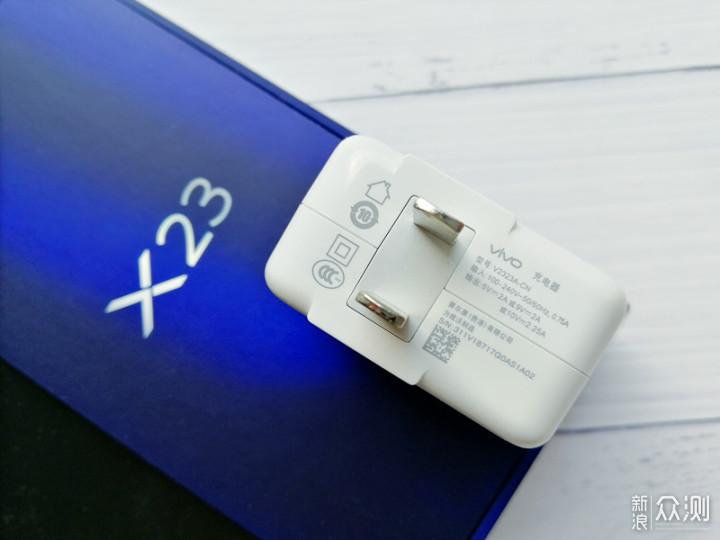VIVO X23评测:颜值出众,拍照更强_新浪众测