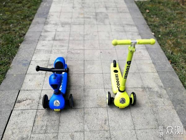 成长趣玩篇一:陪伴成长,快乐滑行_新浪众测