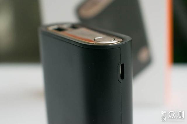 充电宝这个新功能,充电更方便,知否知否?_新浪众测