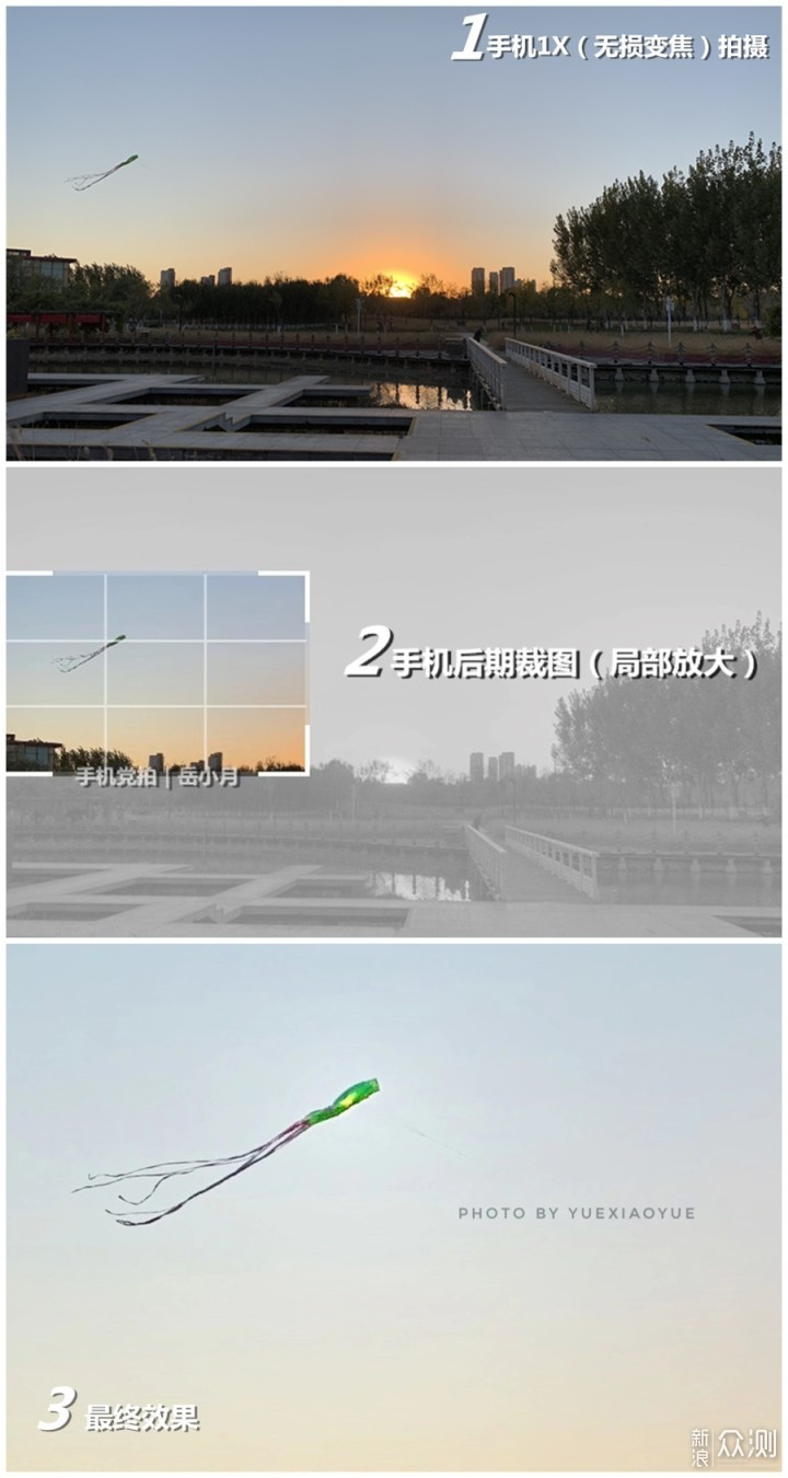 手机拍远景,画质差?4张图告诉你正确变焦!_新浪众测