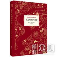 情人节礼物清单:kindle、包包、情趣、丝袜_新浪众测