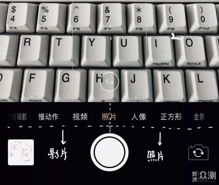 iPhone 相机完全操作指南 2.0_新浪众测