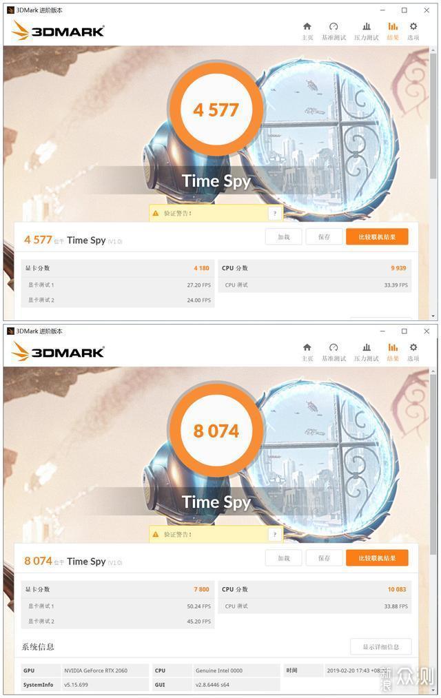 为什么说RTX2060是两千价位最值的游戏显卡?_新浪众测